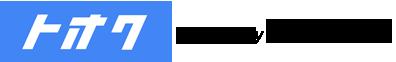トオク | オンライン完結型リモート編集部